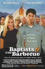 baptists_at_our_barbecue movie cover