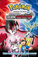 pokemon_the_movie_diancie_and_the_cocoon_of_destruction movie cover