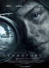 battle_for_sevastopol_indestructible movie cover