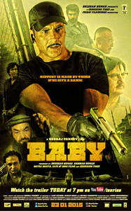 Baby main cover