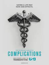 complications_2015 movie cover