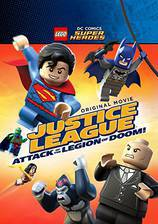 lego_dc_super_heroes_justice_league_attack_of_the_legion_of_doom movie cover
