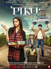 piku movie cover