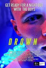 drown movie cover