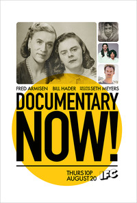 Documentary Now! movie cover