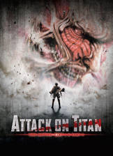 attack_on_titan_part_1 movie cover