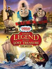 thomas_friends_sodor_s_legend_of_the_lost_treasure movie cover