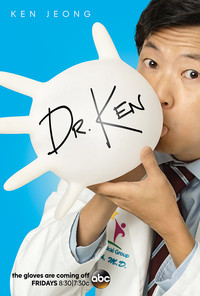 Dr. Ken movie cover