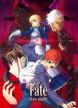 fate_stay_night movie cover