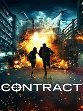 the_contract_2014 movie cover
