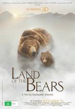 land_of_the_bears movie cover