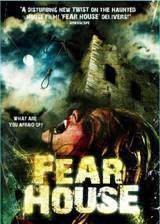 fear_house movie cover