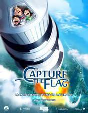 capture_the_flag_2015 movie cover