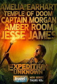 Expedition Unknown movie cover