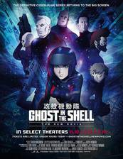 ghost_in_the_shell_the_new_movie movie cover