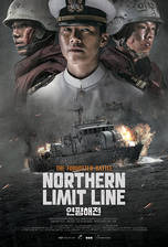 northern_limit_line movie cover
