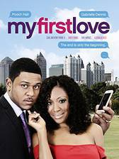 my_first_love_2015 movie cover