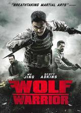 wolf_warrior movie cover