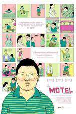 the_motel movie cover