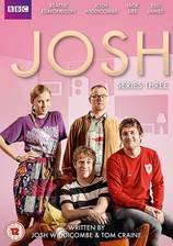 josh_2014 movie cover