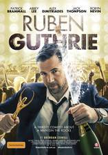 ruben_guthrie movie cover