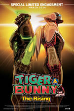 tiger_bunny_the_rising movie cover