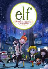 elf_buddy_s_musical_christmas movie cover
