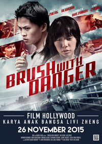 Brush with Danger main cover