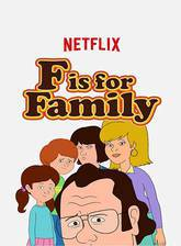 f_is_for_family movie cover