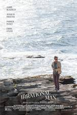 irrational_man movie cover