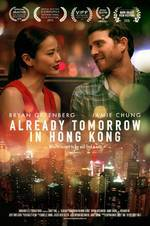 Already Tomorrow in Hong Kong movie cover