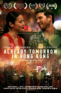 Already Tomorrow in Hong Kong main cover