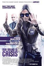 our_brand_is_crisis_2015 movie cover