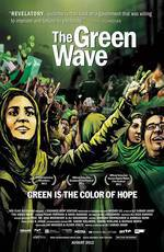 The Green Wave movie cover