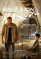 baba_joon movie cover