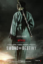 crouching_tiger_hidden_dragon_sword_of_destiny movie cover