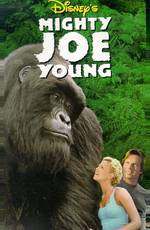 mighty_joe_young movie cover