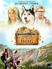 timber_the_treasure_dog movie cover
