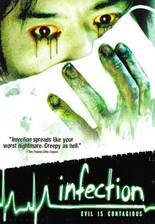 infection_2005 movie cover