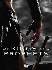 of_kings_and_prophets movie cover