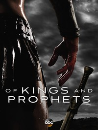 Of Kings and Prophets movie cover
