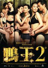 the_gigolo_2_aap_wong_2 movie cover