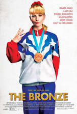 the_bronze movie cover