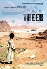 theeb movie cover