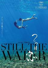 still_the_water movie cover