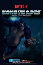 kong_king_of_the_apes movie cover