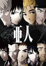 ajin movie cover