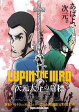 lupin_the_iiird_jigen_daisuke_no_bohyo movie cover