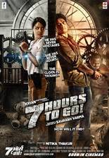7_hours_to_go movie cover