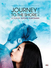 journey_to_the_shore movie cover